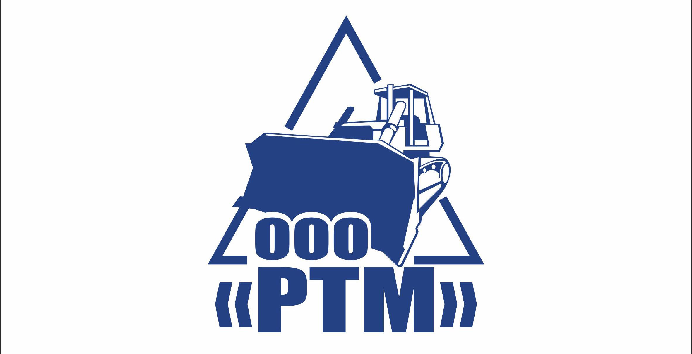 Доставка строительного песка и щебня в Астрахани